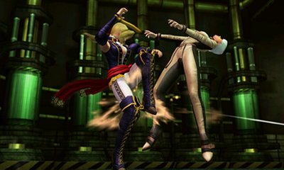 Dead or Alive Dimensions Screenshot